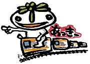 新秋津駅宣伝係長あっきー