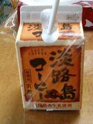 淡路島牛乳を守る会