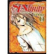 SINfinity[シンフィニティ]