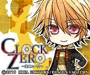海棠 鷹斗(CLOCK ZERO)