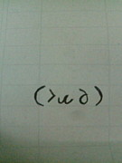 (ゝω∂)←好き☆
