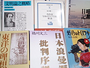 古典読書会 mixi集会所