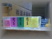 2限・武蔵屋(必修)