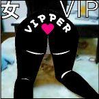 ♡女VIPPRE♡