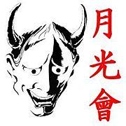 月光會(GEKKOUKAI.com)