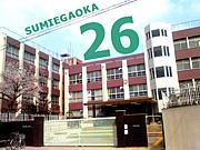 墨江丘中学校26期生