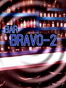 BAR BRAVO-2