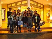 ☆小川クラブ☆in茨城