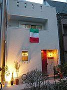 ラ・カッレッタ:イタリアン