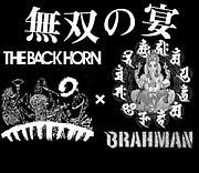 BRAHMAN×THE BACK HORN