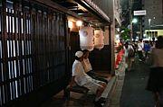 京都が好きやねん 京都の住人