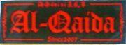 海楽4mini反乱軍 Al-Qaida