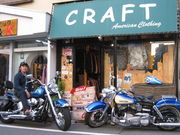 CRAFT AMERICAN CLOTHING