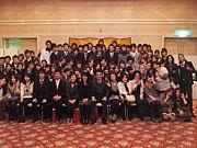 2005年度 東金子中卒業生