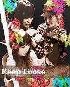 Keep Looseの館