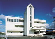 松山総合福祉専門学校。
