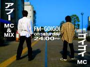 FM-GOIGOI