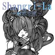 Shangri-La〜魅惑空間〜