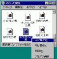 GT〜現実逃避〜