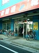 ウエノ駐輪場