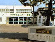 ポリテクセンター函館