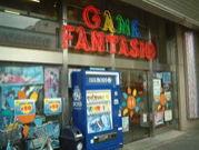 ゲーム ファンタジオ