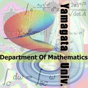 山形大学・数理科学科