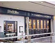 Shell Barの関係者