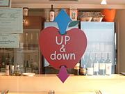 Wine&Japanese sake up&down