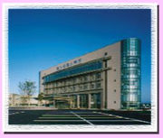 Shinseikai Toyama Hospital