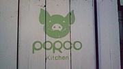 PORCO Kitchen
