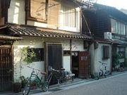 京都 やちべ