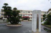和歌山県立日高高校