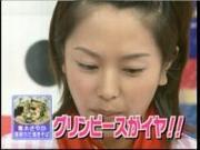 グリンピース無理ッ(;´Д`)×