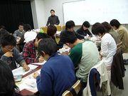 学生サークル「若草」 TOSS