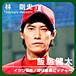 林 剛史 ( Tsuyoshi Hayashi )
