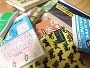 ナースが選んだ本、読書の会
