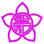 大阪市立聖和小学校