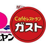 ガスト検見川浜駅前店