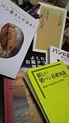 TOKYOパン&ケーキ研究所