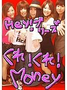 最強☆鈴木ファミリー