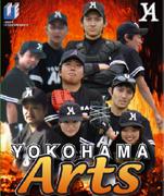 横浜アーツ