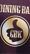 Dining Bar GBK
