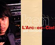 ken's gear community
