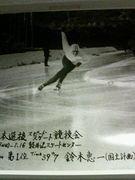 スピードスケート関係の集い