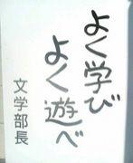 平成19年度京都大学文学部入学組