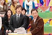 八方・今田の楽屋ニュース