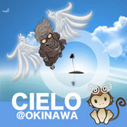 CIELO 【GAY ONLY】