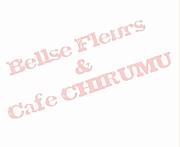 Belles Fleurs & Cafe CHIRUMU