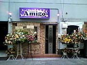 ラウンジ Amigo★